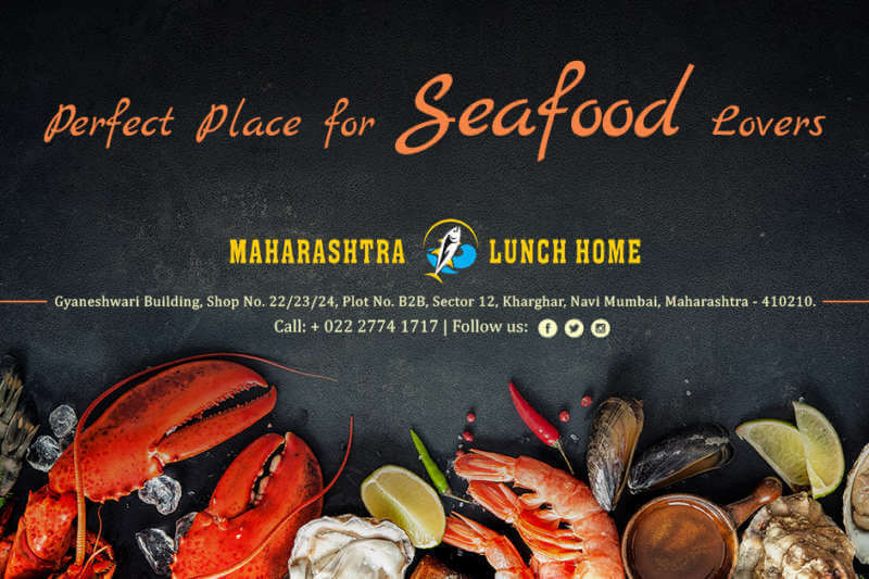 Maharashtra Lunch Home