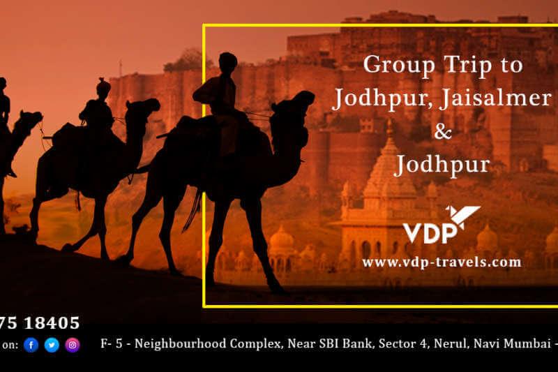 VDP Trip